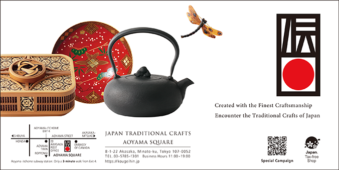 Created with Finest Craftsmanship Encounter Traditional Crafts of Japan