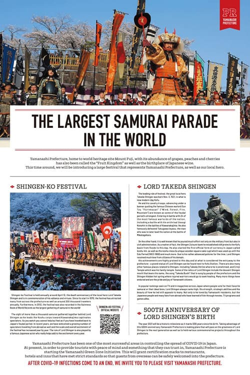 THE LARGEST SAMURAI PARADE IN THE WORLD